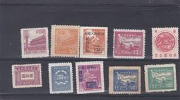 CINA - LOTTO DI 10 FRANCOBOLLI - NUOVI - 1949 - ... Volksrepubliek