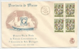 Macau Macao Portugal China FDC 1954 - Macau
