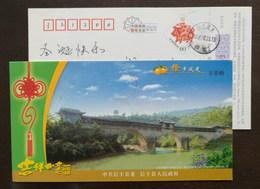 Qing Dynasty Jade-belt Bridge,rainhouse Bridge,CN 07 Hongmetown Of Citrus Junos Xinfeng Landscape Pre-stamped Card - Bruggen