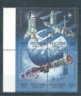 RN060  RUSSIA   - APOLLO - SOYUZ   4  V. - 1992-.... Federazione