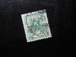 D.R.6  5Pf   Deutsche Kolonien (Deutsch-Südwestafrika) 1898 - Mi 4,00 € - Geprüft - Falsch/ Fake/ Faux - Colony: German South West Africa