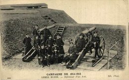 ARMEE RUSSE Intérieur D'un Fort   WWI WWICOLLECTION - Russie