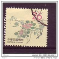 ##12, Taiwan, Chine, China - 1945-... Republic Of China