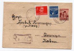 1949 YUGOSLAVIA,SERBIA,GORNJA TOPONICA TO KOVIN,REGISTERED,2 DIN.STATIONERY COVER - Postal Stationery