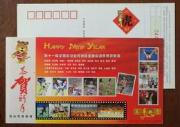 Taekwondo,badminton,weightlifting,CN 10 Suzhou Sports Bureau Suzhou Champions In The 11th National Sports Games PSC - Halterofilia
