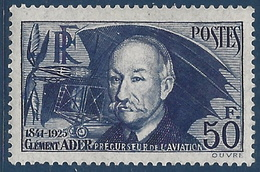 Clément Ader N°398* Papier Normal Tres Frais Signé Calves - Unused Stamps