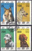 BATUM (Georgia) - 1994 - Serie Completa Usata, Di 4 Valori Raffiguranti Cani. - Georgia