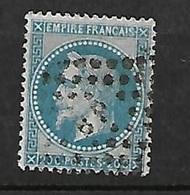 France  N° 29B   Oblitéré   Ambulant  BP   Besançon à  Paris   B / TB   Soldé à Moins De  10  %  ! ! ! - 1863-1870 Napoléon III. Laure