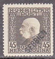 SERBIA   SCOTT NO  1N13     MINT HINGED     YEAR  1916 - Serbie