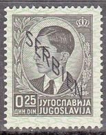 SERBIA   SCOTT NO  2N1     MNH     YEAR  1941 - Serbia