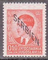 SERBIA   SCOTT NO  2N2     MNH     YEAR  1941 - Serbie