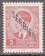 SERBIA   SCOTT NO  2N6     MNH    YEAR  1941 - Serbie