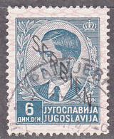 SERBIA   SCOTT NO  2N10     USED    YEAR  1941 - Serbia