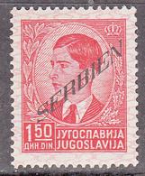 SERBIA   SCOTT NO  2N19     MNH    YEAR  1941 - Serbie
