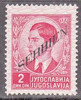 SERBIA   SCOTT NO  2N20    MNH    YEAR  1941 - Serbie