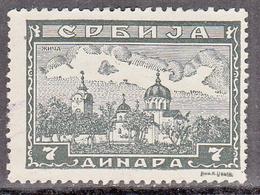SERBIA   SCOTT NO  2N39     USED   YEAR  1942 - Serbie