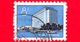 CINA - Usato - 1974 - Edifici - HOTEL PEKING LIGHTLY - Buildings In Peking - 8 - Usati