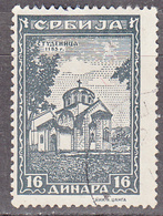SERBIA   SCOTT NO  2N41     USED  YEAR  1942 - Serbie