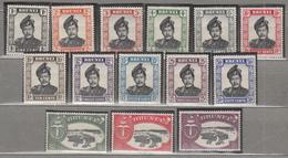 BRUNEI 1952-1958 Definitives MVLH (*) Mi 78-91 CV 45EUR #12690 - Brunei (...-1984)