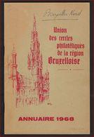 UNION DES CERCLES PHILATELIQUES DE LA REGION BRUXELLOISE / ANNUAIRE 1968 ; Voir 4 Scan ! LOT 131 - Oblitérations