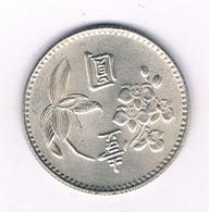 1 YUAN 1960-1980 TAIWAN /2434/ - Taiwan