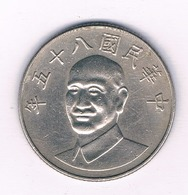 10 YUAN 1960-1980 TAIWAN /2435/ - Taiwan