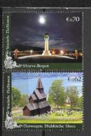2011 - 735 à 736**MNH - Patrimoine Mondial, Parc Nordique - Centre International De Vienne