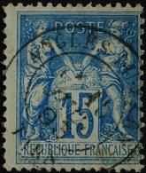 -Sage N°90 Type Ll.(CAD) O .ANGLES-DU-TARN ( 77 ) 1893 - 1876-1898 Sage (Type II)