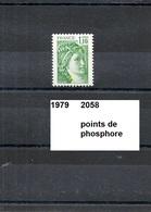 Variété 1979 Neuf ** Y&T N° 2058 Pluie De Phosphore - Variétés Et Curiosités