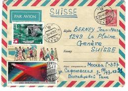 RUSSIE U.R.S.S. Espace,  LSC De Moscou Pour La Suisse - Russia & USSR
