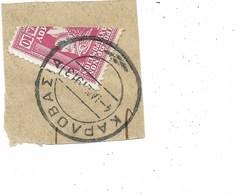 SH 0425. SAMOS. 1/2 TP 6 Obl. KARAOBASIA  4 JAN 1913 S/Fragment. TB - Samos