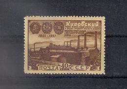 Russia 1951, Michel Nr 1559, MLH OG - Neufs