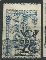 Yougoslavie -   Timbre Pour Journaux    - Yvert N°  21 *    Aab 27121 - Zeitungsmarken