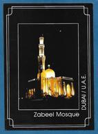 DUBAI UNITED ARAB EMIRATES ZABEEL MOSQUEE - Arabia Saudita