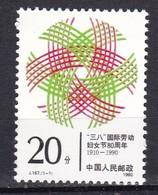 People's Republic Of China, 1990 - 20f Intl. Women Day - Nr.2265 MNH** - Nuovi