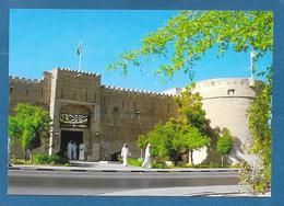 DUBAI MUSEUM UNITED ARAB EMIRATES - Arabia Saudita