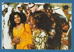 FOLK DANCE CALLED AL NAASHAT UNITED ARAB EMIRATES - Arabia Saudita