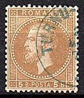 1872 Nice Cancel Turnu-Ruieni Very Fine (231) - 1858-1880 Moldavia & Principality