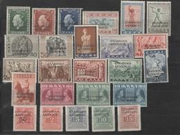 Gréce _ Albanie (1940) Série N°1/.25 Neufs - Albania