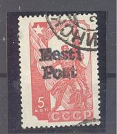 Estland  Elwa  Michel # 5 - Occupation 1938-45