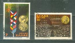 Greece, Yvert No 1338/1339 - Grèce