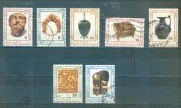 Greece, Yvert No 1343/1349 - Grèce