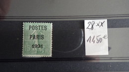 D32  France Préo N° 28 ** Signé + Collection Oblitéré De France. A Saisir  !!! - Francobolli