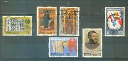 Greece, Yvert No 1356/1361 - Grèce