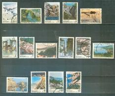 Greece, Yvert No 1365/1379 - Grèce