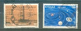 Greece, Yvert No 1391/1392 - Grèce