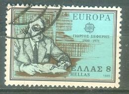 Greece, Yvert No 1389 - Grèce