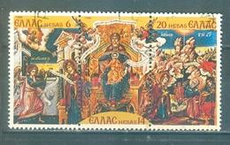 Greece, Yvert No 1416/1418 - Grèce