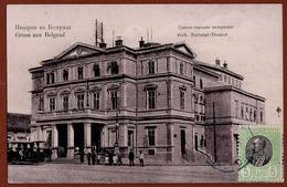 SERBIA, BELGRADE-THEATER/TRAMWAY, Jewish Publisher: SOLOMON KOEN PICTURE POSTCARD 1905 RARE!!!!!!!! - Servië