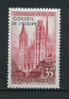 FRANCE 1958 . Service N° 16 . Neuf ** (MNH) . - Neufs